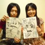 『cross×mix(クロスミックス)』#5(2009年8月22日放送分)