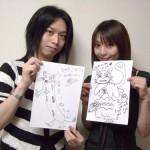 『cross×mix(クロスミックス)』#9(2009年9月19日放送分)