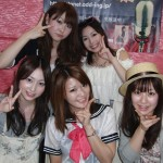 『グラ☆スタ!バンバン』#24(2010年3月20日放送分)