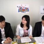 『もしもしEMC』#2(2010年6月1日放送分)