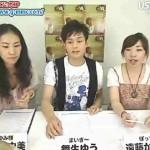 『MMC on TV – 星の王子さまspecial -』#1(2010年6月15日放送分)