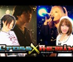 『Cross×Re:mix』