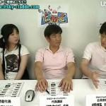 『もしもしEMC』#6(2010年7月8日放送分)