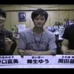 『MMC on TV – 星の王子さまspecial -』#3(2010年7月13日放送分)