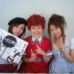 『やる気か!くっきぃか』#3(2010年6月1日放送分)