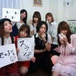 『やる気か!くっきぃか』#9(2010年7月13日放送分)