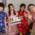 『ムラ★スタ!バンバン』#2(2010年8月24日放送分)