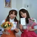 『やる気か!くっきぃか』#13(2010年8月10日放送分)