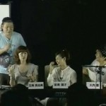 『岩男潤子のSweet Tweet Time』#11(2010年9月8日放送分)