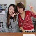 『彩×彩 ~あやあや~』#4(2010年11月25日放送分)