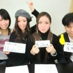 『もしもしEMC 2nd Edition』#5(2010年11月24日放送分)