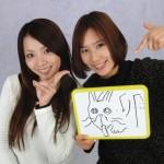 『彩×彩 ~あやあや~』#9(2011年1月6日放送分)
