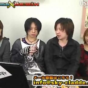 『Cross×Re:mix(クロスリミックス)』#32(2011年1月25日放送分)
