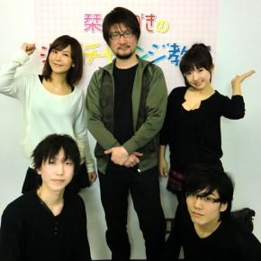 『栞&はづきの漫画チャレンジ教室』