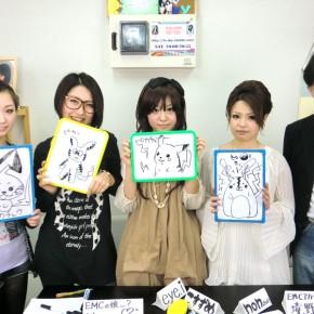 『もしもしEMC 2nd Edition』#7(2011年2月9日放送分)