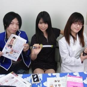 『こちら水天宮前アイドル研究所』#3(2011年2月15日放送分)