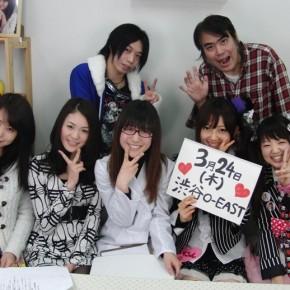 『こちら水天宮前アイドル研究所』#6(2011年3月8日放送分)
