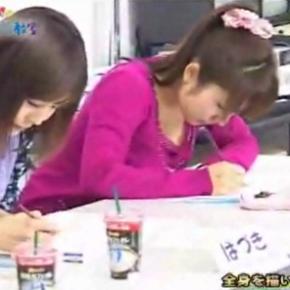 『栞&はづきの漫画チャレンジ教室』#02(2011年3月7日放送分)