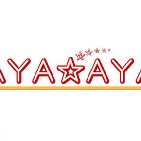 『AYA☆AYA』