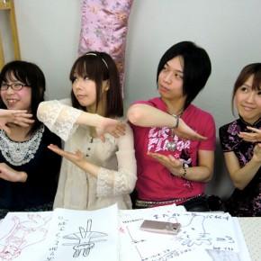 『Cross×Re:mix(クロスリミックス)』#43(2011年4月26日放送分)