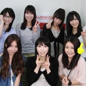 『グラ☆スタ!バンバン』#75(2011年4月9日放送分)