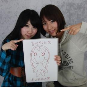 『AYA☆AYA』#6(2011年5月12日放送分)