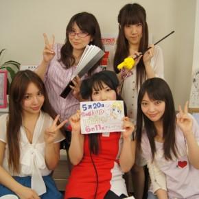 『グラ☆スタ!バンバン』#80(2011年5月14日放送分)
