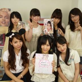 『グラ☆スタ!バンバン』#81(2011年5月21日放送分)