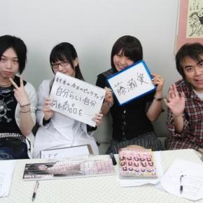 『こちら水天宮前アイドル研究所』#14(2011年5月17日放送分)