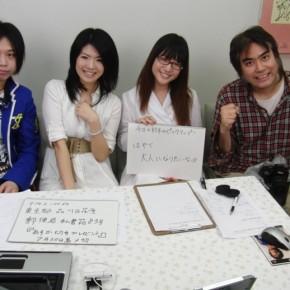 『こちら水天宮前アイドル研究所』#15(2011年5月24日放送分)