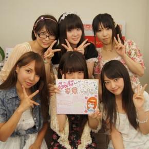 『グラ☆スタ!バンバン』#86(2011年6月25日放送分)