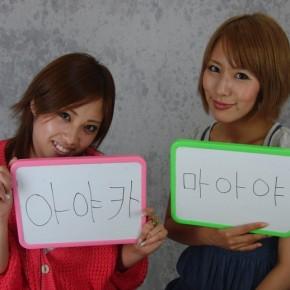 『AYA☆AYA』#13(2011年6月30日放送分)