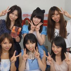 『グラ☆スタ!バンバン』#88(2011年7月9日放送分)