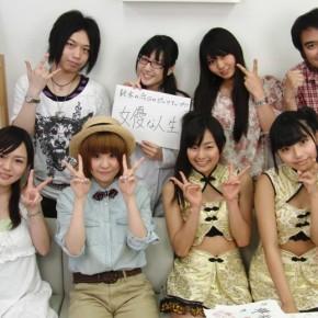 『こちら水天宮前アイドル研究所』#21(2011年7月5日放送分)