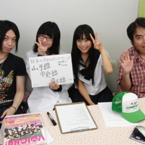 『こちら水天宮前アイドル研究所』#23(2011年7月19日放送分)