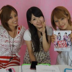 『AYA☆AYA』#20(2011年8月18日放送分)