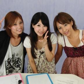 『AYA☆AYA』#21(2011年8月25日放送分)
