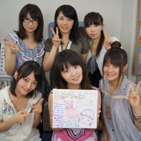 『グラ☆スタ!バンバン』#95(2011年8月27日放送分)