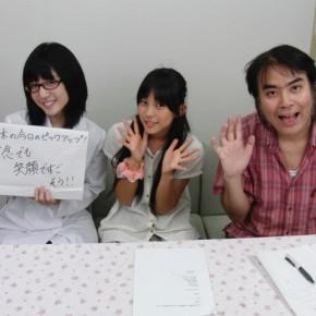 『こちら水天宮前アイドル研究所』#27(2011年8月16日放送分)