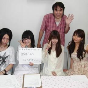 『こちら水天宮前アイドル研究所』#28(2011年8月23日放送分)