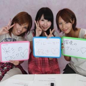 『AYA☆AYA』#24(2011年9月15日放送分)