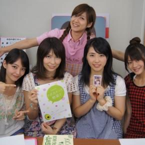『グラ☆スタ!バンバン』#98(2011年9月17日放送分)