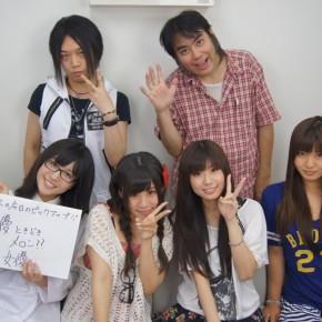 『こちら水天宮前アイドル研究所』#29(2011年8月30日放送分)