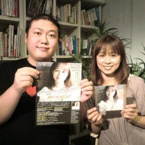『岩男潤子のSweet Tweet Time』#36(2011年9月21日放送分)