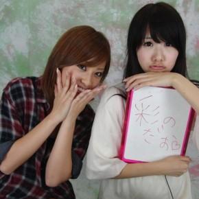 『AYA☆AYA』#27(2011年10月6日放送分)
