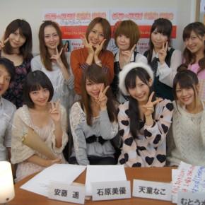 『グラ☆スタ!バンバン』#100(2011年10月1日放送分)