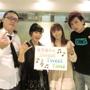 『岩男潤子のSweet Tweet Time』#38(2011年10月26日放送分)