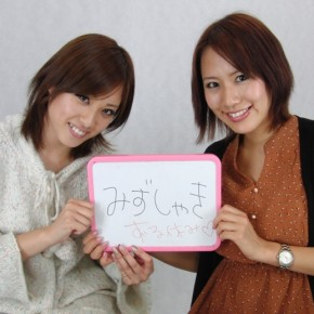 『AYA☆AYA』#31(2011年11月3日放送分)