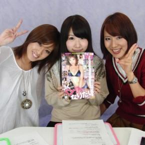 『AYA☆AYA』#32(2011年11月10日放送分)
