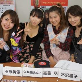 『グラ☆スタ!バンバン』#107(2011年11月19日放送分)